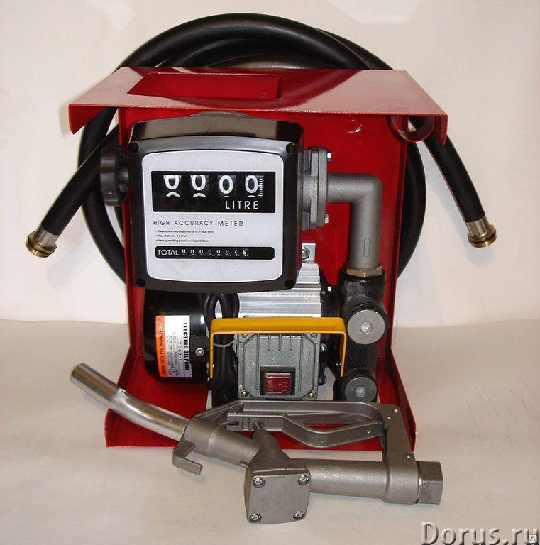 Мини трк етр 60 220 в - Промышленное оборудование - Тип топлива: дизтопливо, керосин Производительно..., фото 1