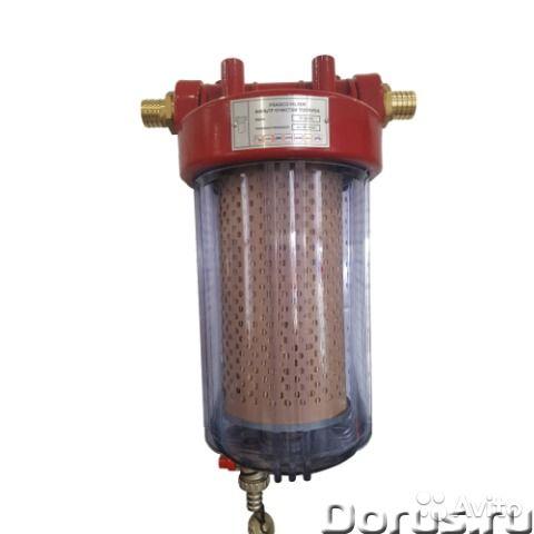 Фильтр очистки топлива frasco filter ff-25/150 - Промышленное оборудование - Фильтр для очистки от м..., фото 1