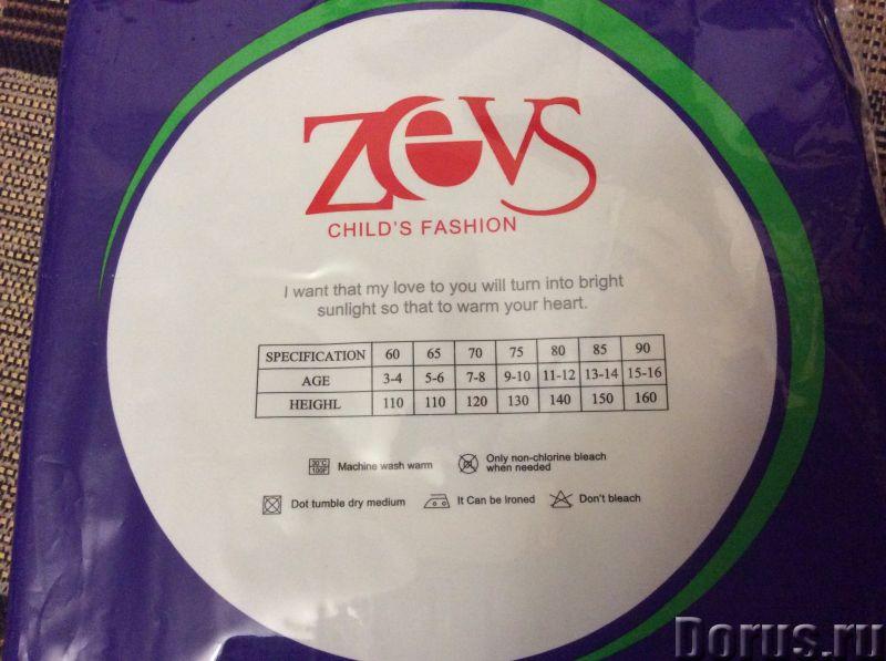 Кальсоны детские - Детские товары - Кальсоны для мальчика новые - на 7-8лет(120см) и 9-10лет(130см)..., фото 3