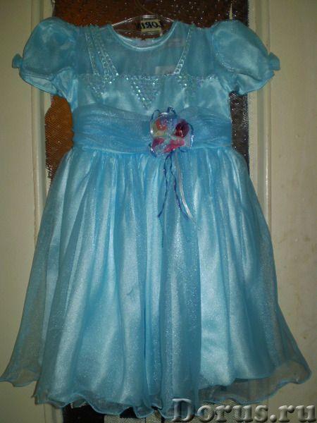 Платье для девочки новое - Детские товары - Платье нарядное гипюровое пышное длина 60-65см. Новое -..., фото 1