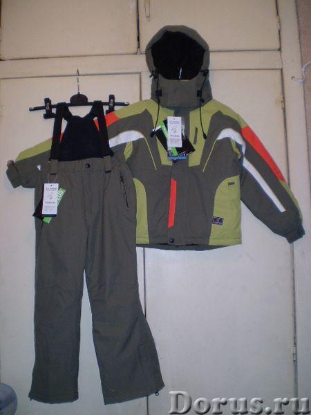 Термокомплект, новый - Детские товары - Термокомплект «SKORPIAN»: куртка+брюки, зима (мембранный) р1..., фото 1
