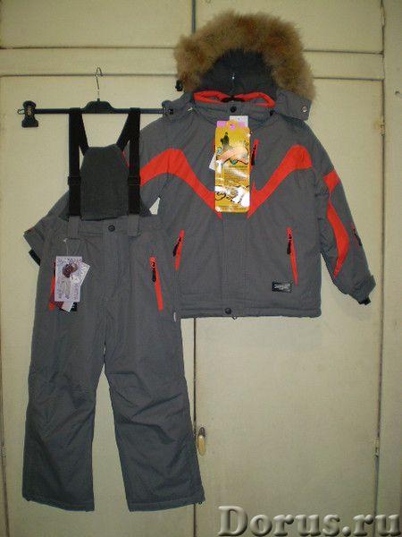 Термокомплект, новый - Детские товары - Термокомплект «SKORPIAN»: куртка+брюки, зима (мембранный) р1..., фото 3