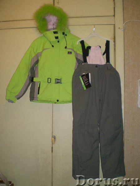 Термокостюм новый - Одежда и обувь - Термокостюм «TORAY»: куртка+полукомбинезон, зима(мембранный,до..., фото 1