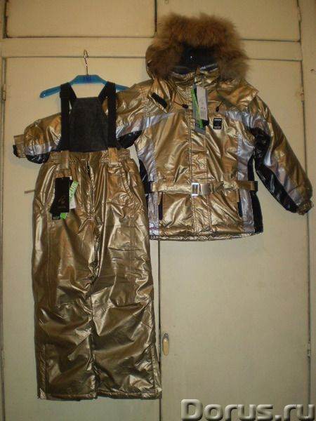 Термокостюм новый - Одежда и обувь - Термокостюм «TORAY»: куртка+полукомбинезон, зима(мембранный,до..., фото 3