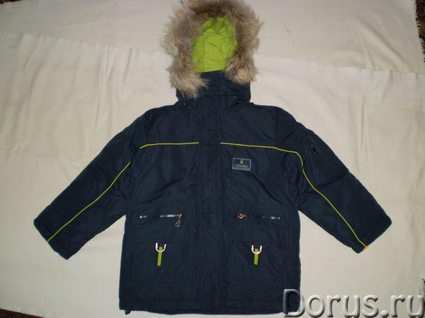 Аляска новая - Детские товары - Аляска «BILEMI»(стиль Германии) р128-134см, наполнитель-холофайбер(1..., фото 1