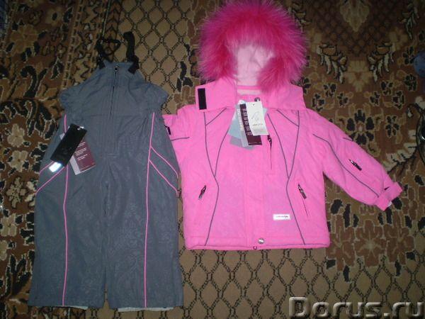 Термокостюм «ARISTA», новый - Детские товары - Термокостюм «ARISTA»: куртка+полукомбинезон, зима(до..., фото 1