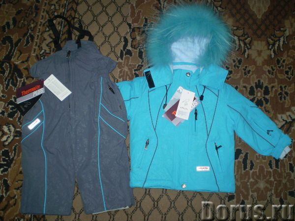 Термокостюм «ARISTA», новый - Детские товары - Термокостюм «ARISTA»: куртка+полукомбинезон, зима(до..., фото 3