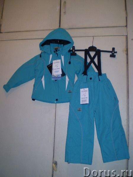 Комплект осенний новый - Детские товары - Комплект «TORAY» осень-весна : куртка + брюки р100-104см и..., фото 1