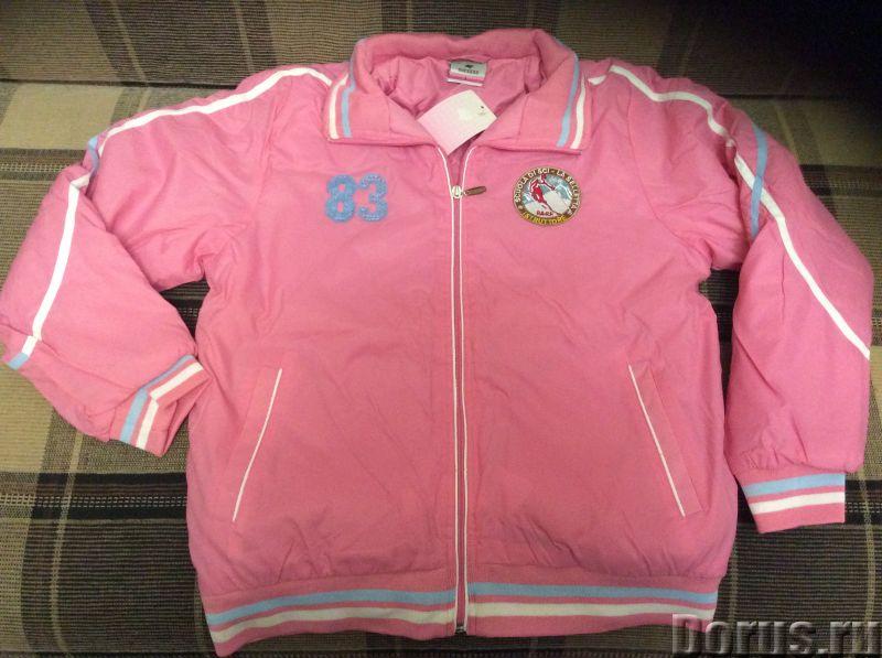 Куртка р46-48 новая - Детские товары - Куртка осень р46-48(~160-168см). Новая. Заказывали через инте..., фото 1