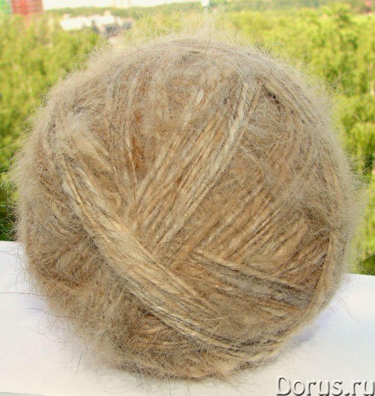 Пряжа «Шотландец» 250м100грамм из собачьей шерсти. Люмбаго. Радикулит - Прочее сырье - Пряжа «Шотлан..., фото 1