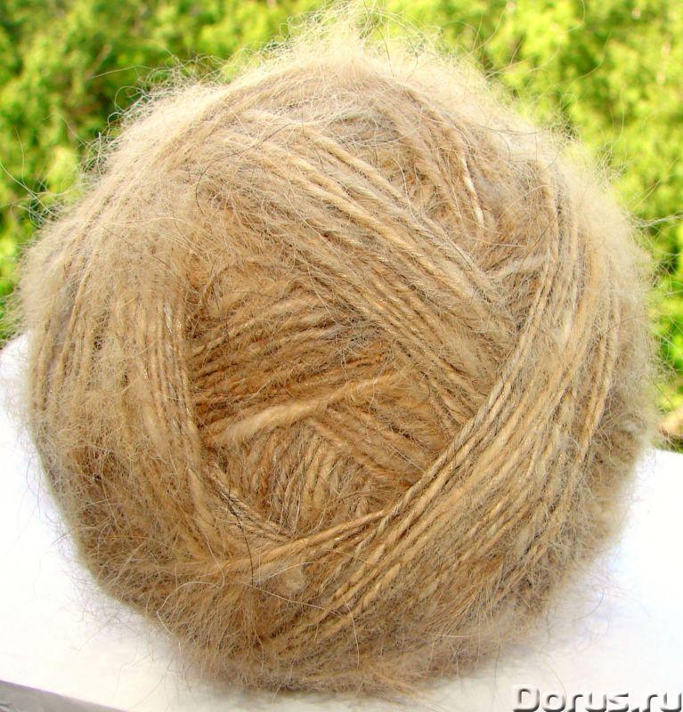Пряжа «Шотландец» 250м100грамм из собачьей шерсти. Люмбаго. Радикулит - Прочее сырье - Пряжа «Шотлан..., фото 4