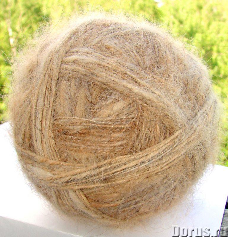 Пряжа «Шотландец» 250м100грамм из собачьей шерсти. Люмбаго. Радикулит - Прочее сырье - Пряжа «Шотлан..., фото 5