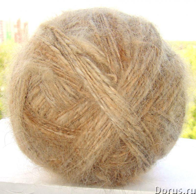 Пряжа «Шотландец» 250м100грамм из собачьей шерсти. Люмбаго. Радикулит - Прочее сырье - Пряжа «Шотлан..., фото 7