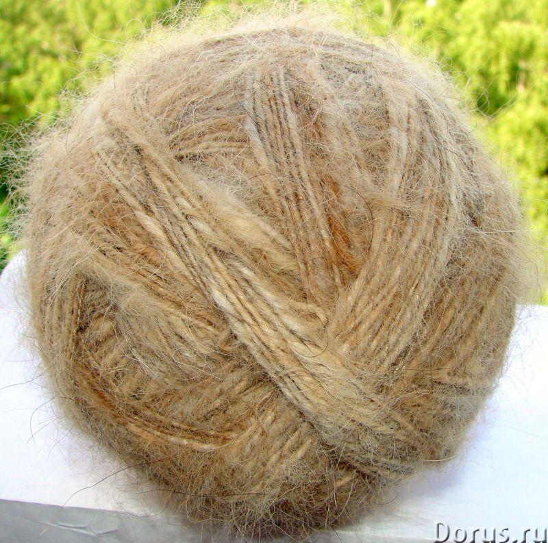 Пряжа «Шотландец» 250м100грамм из собачьей шерсти. Люмбаго. Радикулит - Прочее сырье - Пряжа «Шотлан..., фото 8