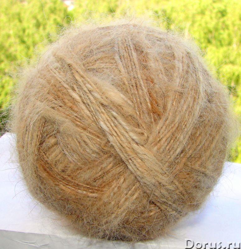 Пряжа «Шотландец» 250м100грамм из собачьей шерсти. Люмбаго. Радикулит - Прочее сырье - Пряжа «Шотлан..., фото 9