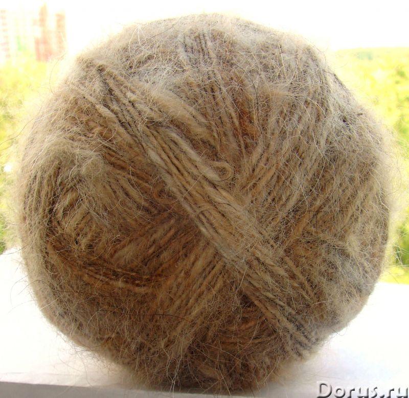 Пряжа «Шотландец» 250м100грамм из собачьей шерсти. Люмбаго. Радикулит - Прочее сырье - Пряжа «Шотлан..., фото 10