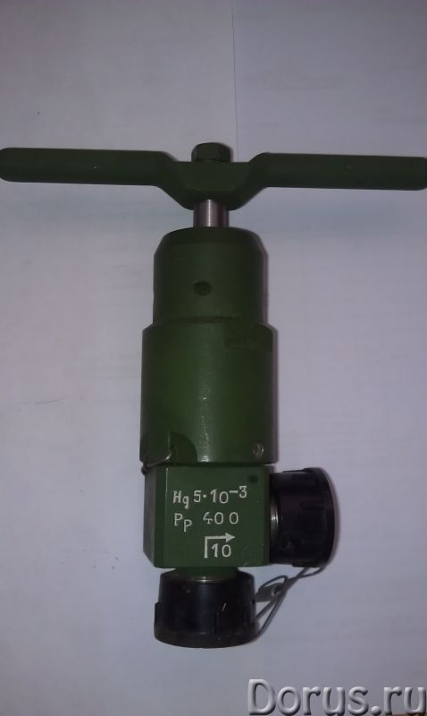 Клапан 17б5бк, уф55105, 15б24р, ав-13м, 12б2бк, 12б3бк, 12кч11бк, 17ч19бр, 15кч888р - Промышленное о..., фото 1
