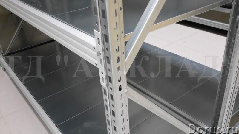 Металлические разборные полочный стеллажи MS PRO - Торговое оборудование - Металлические разборные п..., фото 2