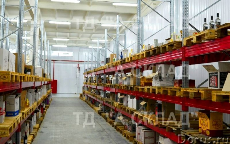 Стеллажи фронтальные металлические для поддонов - Торговое оборудование - Стеллажи фронтальные метал..., фото 1