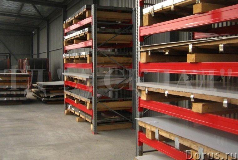 Стеллажи фронтальные металлические для поддонов - Торговое оборудование - Стеллажи фронтальные метал..., фото 3