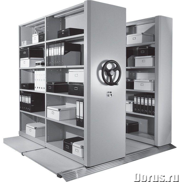 Мобильные стеллажи для архивов и библиотек - Офисная мебель - Мобильные стеллажи для архивов и библи..., фото 1