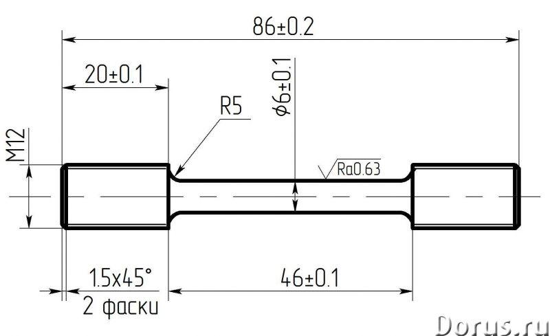 Испытание на растяжение - Прочие услуги - Центр инженерных услуг «МОДЕЛЬЕР» предоставляет услуги по..., фото 3