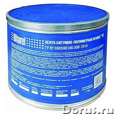 Лента 50х8 Bitarel - Материалы для строительства - Стыковочная лента 50х8 Bitarel битумно-полимерная..., фото 1