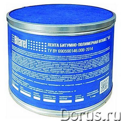 Лента 50х5 Bitarel - Материалы для строительства - Лента 50х5 Bitarel битумно-полимерная, стыковочна..., фото 1