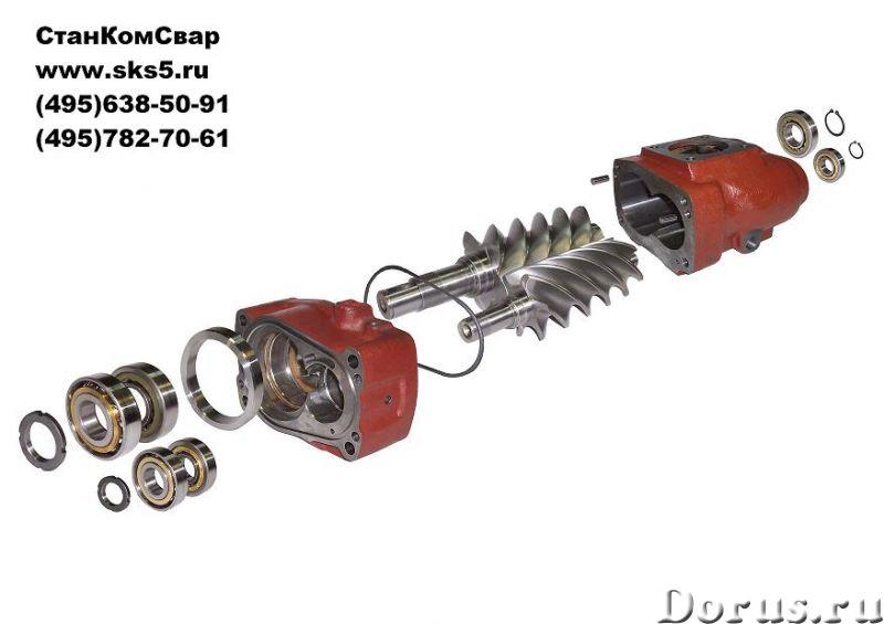 Компрессор МЗА20 0000-000-06 винтовой блок - Промышленное оборудование - Запасные части к компрессор..., фото 3