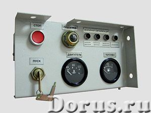 Ремкомплект дроссельного клапана МЗА20 0000-040 - Промышленное оборудование - Запасные части к компр..., фото 5