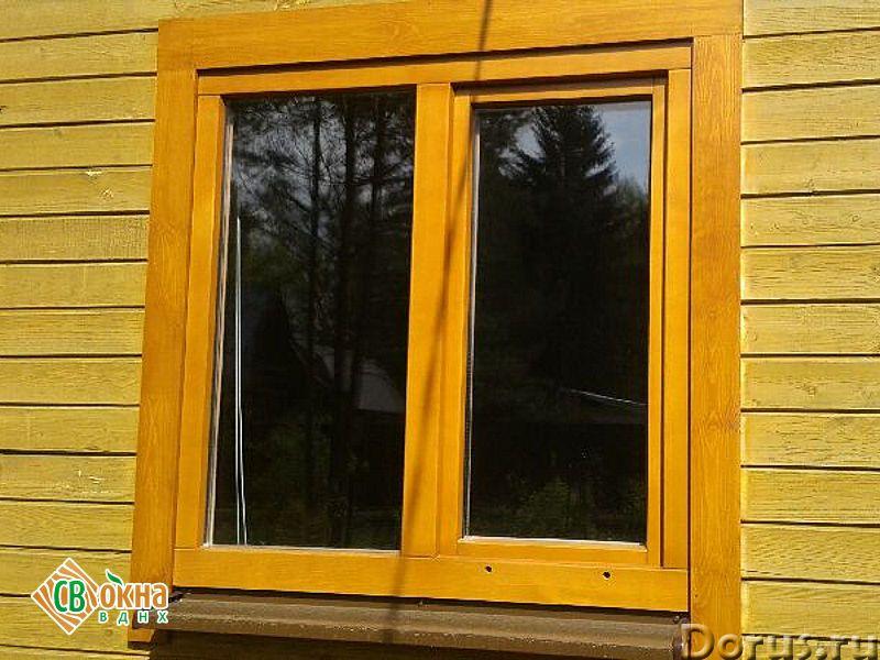 Дешевые деревянные окна со стеклопакетами Эконом - Материалы для строительства - Вы получаете * Каче..., фото 1