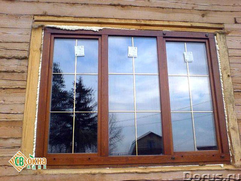 Дешевые деревянные окна со стеклопакетами Эконом - Материалы для строительства - Вы получаете * Каче..., фото 7