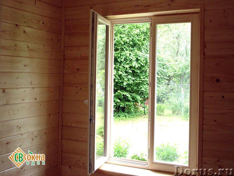 Дешевые деревянные окна со стеклопакетами Эконом - Материалы для строительства - Вы получаете * Каче..., фото 8