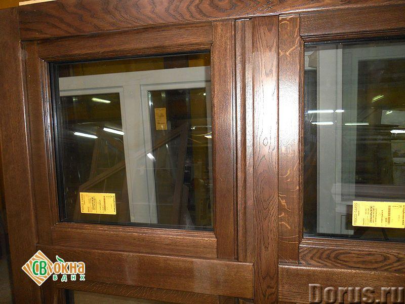 Деревянные евроокна - Материалы для строительства - Вы получаете * Качественные и долговечные окна и..., фото 10