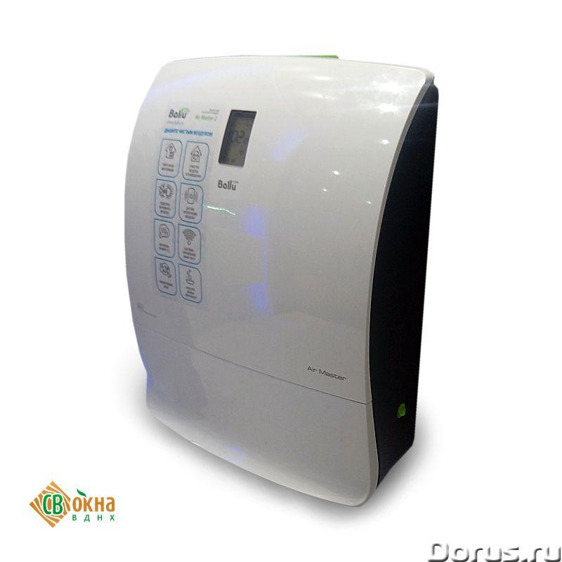 BALLU Air Master BMAC-200/BASE приточный очиститель воздуха - Техника для дома - Приточный очистител..., фото 1
