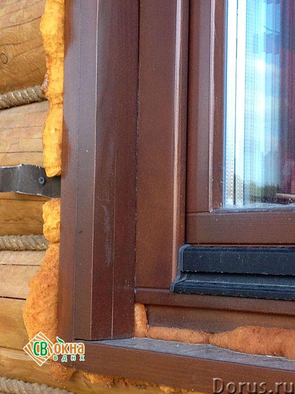 Чистовая окосячка для окон - Материалы для строительства - Чистовая окосячка для окон дает возможнос..., фото 3