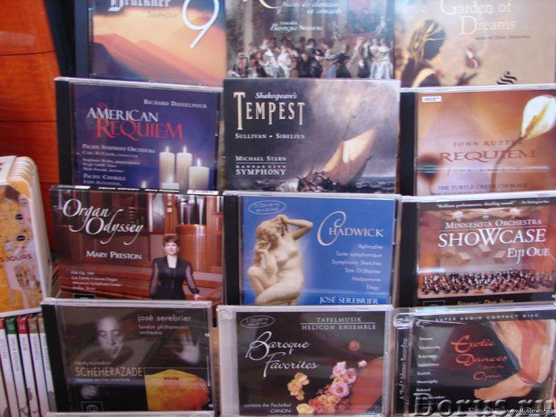Музыкальная Коллекция на HDD (Lossless) + Hi-Resolution 16 тб - Диски, кассеты - Предлагается к обме..., фото 2