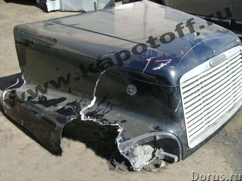 Ремонт стеклопластика, автомобиля. Ремонт деталей автомобиля из стекловолокна - Автосервис и ремонт..., фото 2