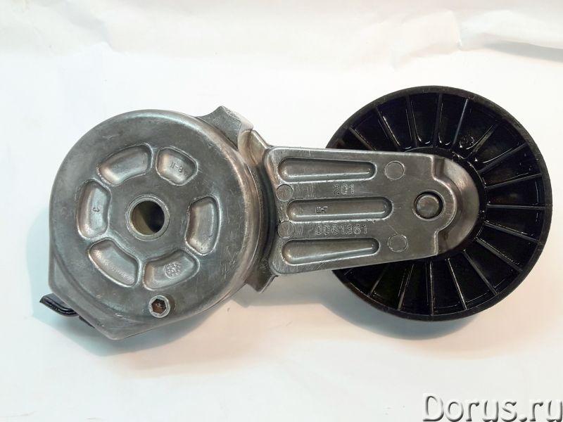 Натяжитель приводного ремня для Chevrolet Astro, Chevrolet S-10 - Запчасти и аксессуары - Натяжитель..., фото 1
