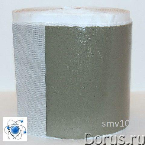 Лента Герлен Д 200/3 - Материалы для строительства - Лента Герлен Д 200/3 – бутилкаучуковый герметик..., фото 1