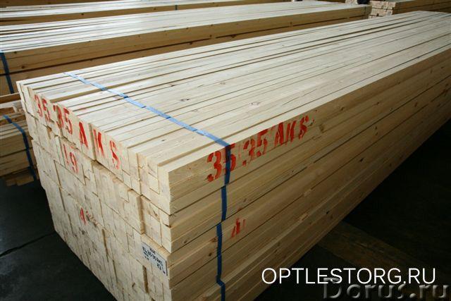 Продажа пиломатериалов - Материалы для строительства - Предлагаем поставки мебельного щита и широког..., фото 5