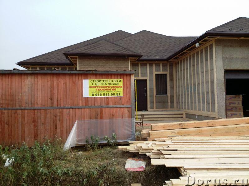 Загородное строительство домов и коттеджей по энергосберегающей технологии ВЕЛОКС(VELOX) - Строитель..., фото 3