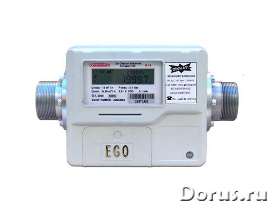 Запорный газовый клапан ELEKTROMED (ALFAGAS) U16-U65 G10-G40 - Нефтепродукты и ГСМ - Производитель:..., фото 1