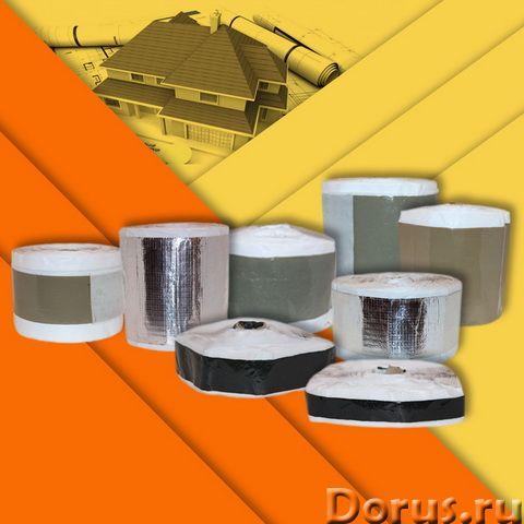 Бутилкаучуковая лента - Материалы для строительства - Бутилкаучуковая лента представляет собой полос..., фото 1
