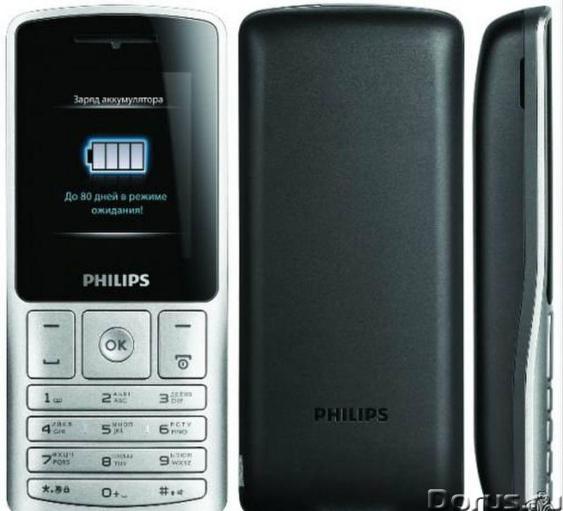 Новый Philips Xenium X130 (80 дней в режиме ожидания) - Телефоны - Телефон абсолютно-новый (не испол..., фото 2
