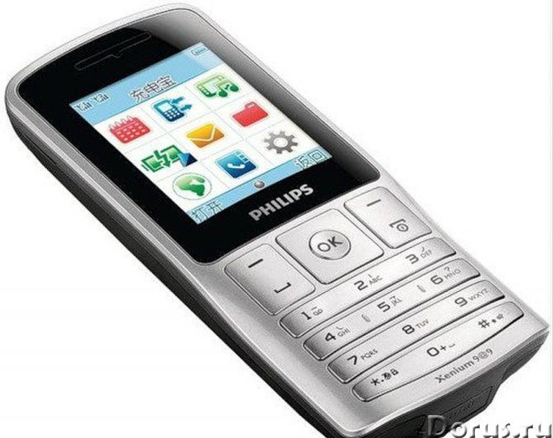 Новый Philips Xenium X130 (80 дней в режиме ожидания) - Телефоны - Телефон абсолютно-новый (не испол..., фото 5