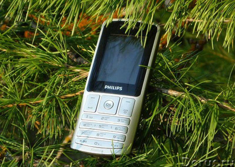 Новый Philips Xenium X130 (80 дней в режиме ожидания) - Телефоны - Телефон абсолютно-новый (не испол..., фото 7