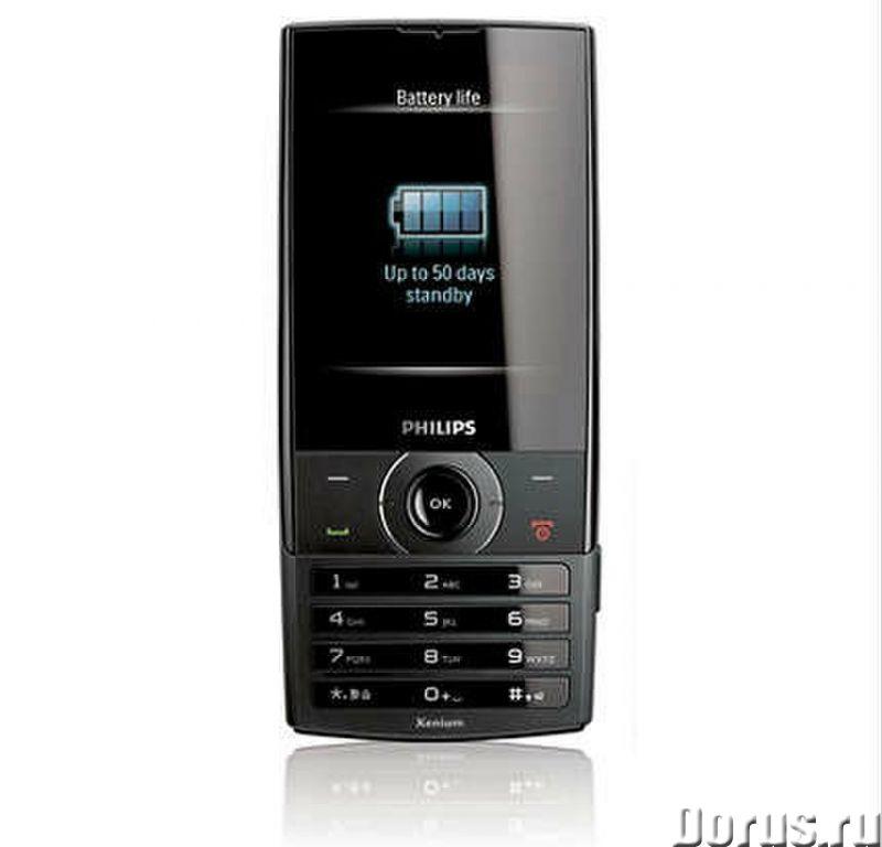 Новый Philips Xenium X620 (Ростест, оригинал,комплект) - Телефоны - Легендарный телефон Philips Xeni..., фото 5