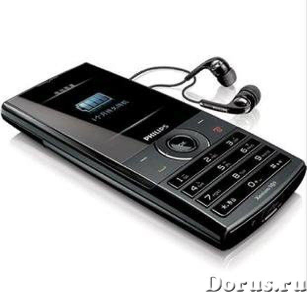 Новый Philips Xenium X620 (Ростест, оригинал,комплект) - Телефоны - Легендарный телефон Philips Xeni..., фото 6