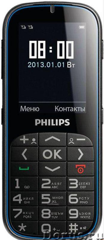 Новый Philips Xenium X2301( оригинал, Ростест, комплект) - Телефоны - Новый,оригинальный телефон Phi..., фото 1